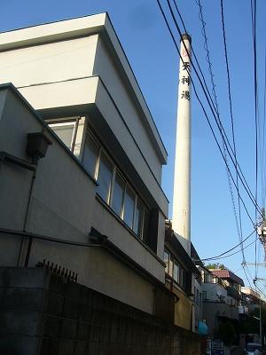 ♪屋根より低い