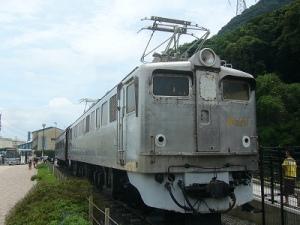 EF301