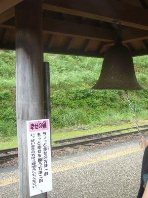 真幸駅の鐘