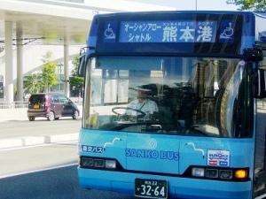 フェリーシャトルバス